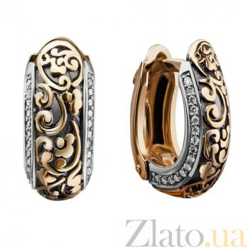 Золотые серьги Версаль KBL--С2254/крас/брил