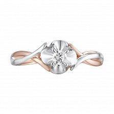 Кольцо из золота с бриллиантом Вивьен