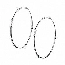 Большие серебряные серьги-кольца Звездное небо с фианитами