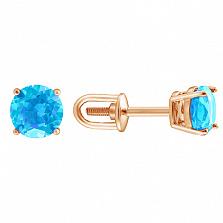 Золотые сережки-пуссеты Андромеда с голубым топазом