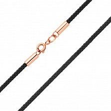 Шелковый шнурок Тихий вечер с застежкой в красном золоте