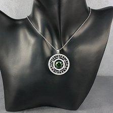Серебряный кулон Древняя Греция с фианитами зеленого и белого цвета