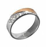 Кольцо из серебра с золотом и фианитами Латина