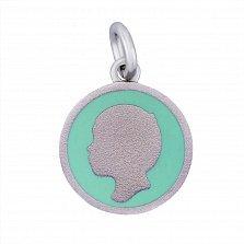 Серебряный медальон Мальчуган с салатовой эмалью
