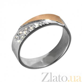 Кольцо из серебра с золотом и фианитами Латина BGS--378к