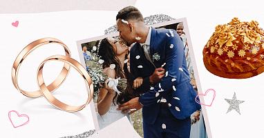 Тілі-тілі тісто: весільні прикмети