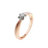 Кольцо из золота Звезда с бриллиантами