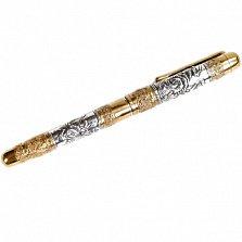 Серебряная ручка с позолотой Казаки