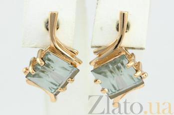 Золотые сережки с зеленым аметистом Ирэна VLN--113-419-5