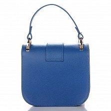 Кожаный клатч Genuine Leather 1528 синего цвета с короткой ручкой и клапаном на магните