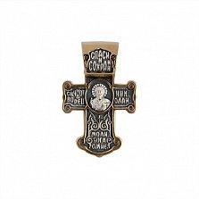 Серебряный крестик Царь Славы с чернением и позолотой и Николаем Чудотворцем на тыльной стороне