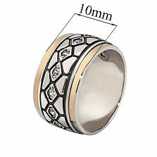 Кольцо из серебра Фелиция з золотыми вставками и фианитами