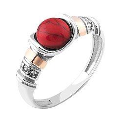 Серебряное кольцо Ильза с золотыми накладками, имитацией яшмы и фианитами