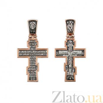 Золотой крестик с черным и белым родированием Благая Весть VLT--КС3032-1