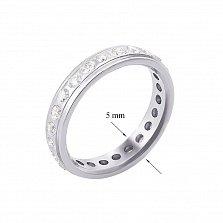 Обручальное кольцо в белом золоте Рассвет с бриллиантами
