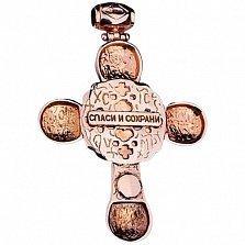 Крестик из красного золота Святая Молитва с эмалью