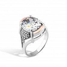 Серебряное кольцо Эстер с золотыми накладками, фианитами и родием