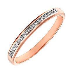 Золотое обручальное кольцо с бриллиантами 000117456