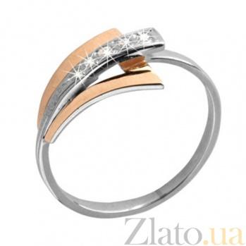 Серебряное кольцо с фианитами и золотой вставкой Верона  BGS--323к
