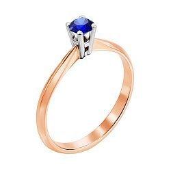 Кольцо в комбинированном цвете золота с сапфиром 000137013