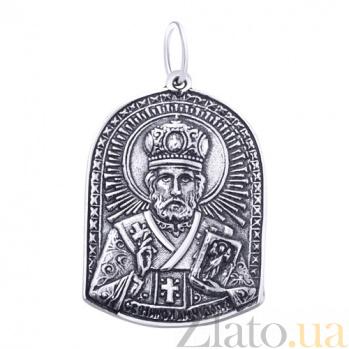 Серебряная ладанка Святой Николай Чудотворец  AUR--74244
