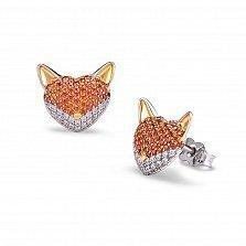 Серебряные серьги-пуссеты Лисички с оранжевыми и белыми фианитами