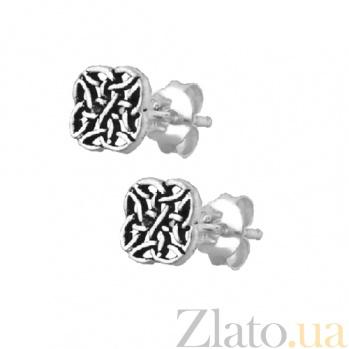 Серьги-гвоздики из серебра Перу SLX--С5/048