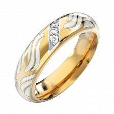 Золотое обручальное кольцо Орио в красном цвете с бриллиантами и белой эмалью