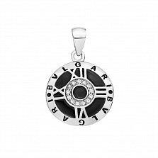 Серебряный кулон Часы с римскими цифрами, фианитами и черной эмалью в стиле Булгари