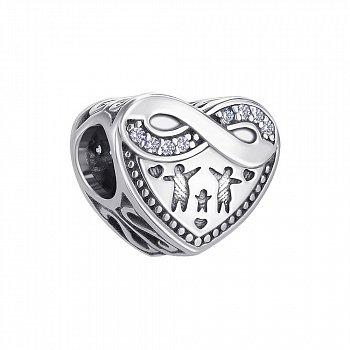 Срібний шарм-серце Сім'я з фіанітами 000146000