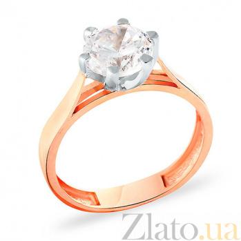 Золотое помолвочное кольцо с цирконием Proposal SUF--153205