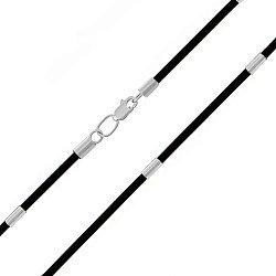 Каучуковый шнурок Испания со вставками и замочком из серебра