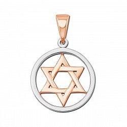 Золотая подвеска Звезда Давида в комбинированном цвете