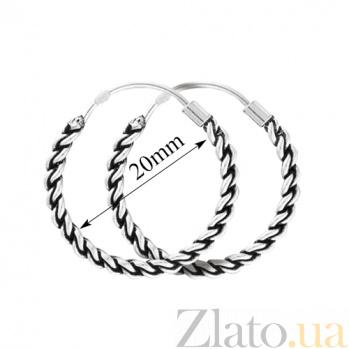 Серьги-кольца из серебра Эфиопия SLX--С5/330
