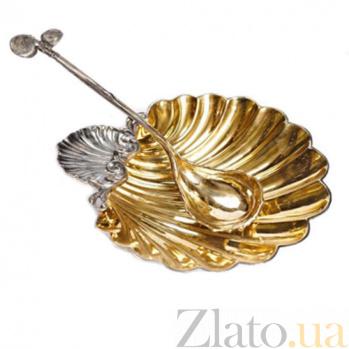 Серебряная икорница Лорелей 1077/лор