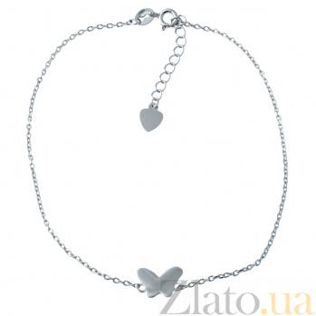 Серебряный браслет на ногу Парящий мотылек с дополнительными звеньями и родием 000076312
