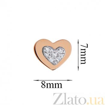 Серебряные пуссеты Сердце с фианитами BGS--811с