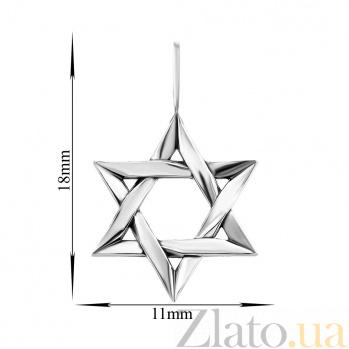 Серебряная подвеска Звезда Давида с родиевым покрытием 000093719