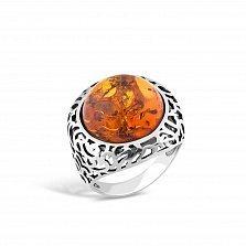 Серебряное кольцо Франсуаза с янтарем и чернением