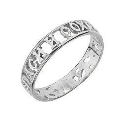 Серебряное кольцо Жизнь 000063977
