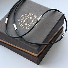 Каучуковый шнурок с серебром Идея