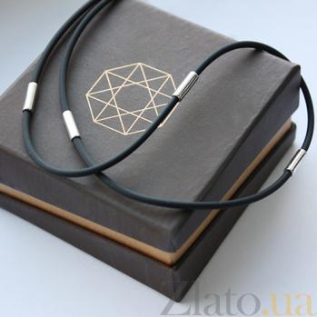 Каучуковый шнурок с серебром Идея TNG--950014С