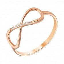 Золотое кольцо Магия бесконечности в красном цвете с дорожкой фианитов
