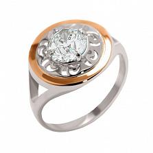 Серебряное кольцо с золотой вставкой и цирконием Планета