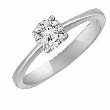Кольцо из белого золота Милая с бриллиантом 0,6ct