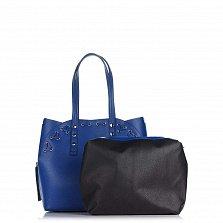 Кожаная сумка на каждый день Genuine Leather 8657 синего цвета с дополнительной сумкой-вкладышем