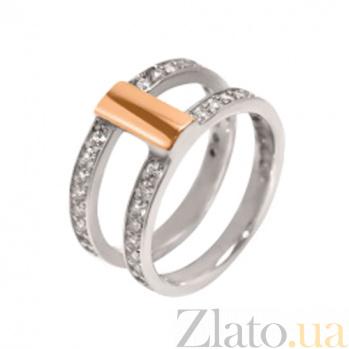 Серебряное кольцо с цирконием и золотой вставкой Жоселин BGS--850к