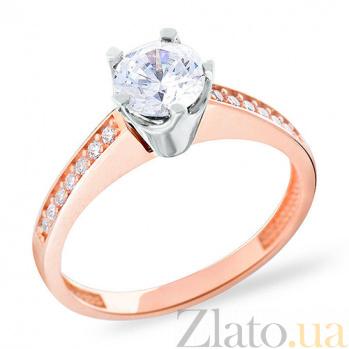 Золотое кольцо с фианитами Шариз SUF--152288