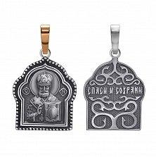 Серебряная ладанка Св.Николай с золотой накладкой и чернением