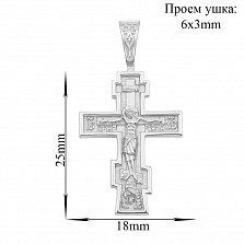 Серебряный родированный крестик Ясный путь строгой формы